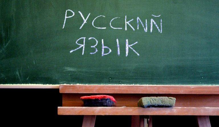 Milli təhsil, milli düşüncə: Bizə rus bölməsi lazımdırmı?