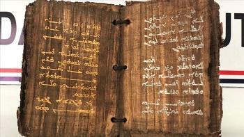 1300 illik tarixi olan kitab oğurlanıb