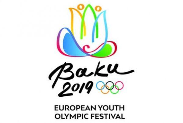 Bu gün Bakıda XV Avropa Gənclər Yay Olimpiya Festivalı start götürüb